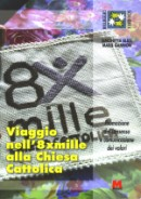 8xmille cover